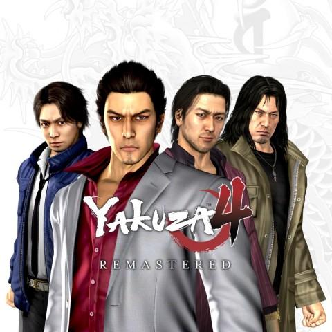 Yakuza 4 Remastered Art