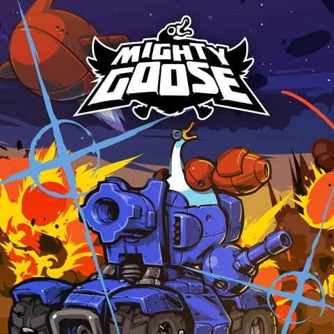 Mighty Goose Art